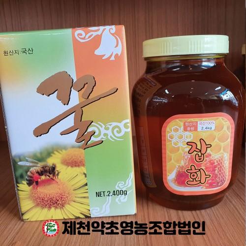 국산 잡화꿀 2.4kg