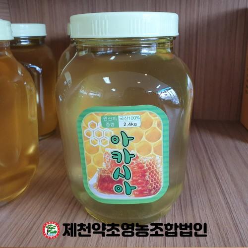 국산 아카시아 꿀 2.4kg