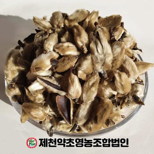 신이화 목련꽃봉오리 수입산 500g