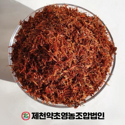 홍화 잇꽃 수입산 500g